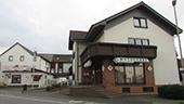 Geschäftsimmobilie Horhausen